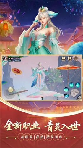 剑玲珑游戏下载