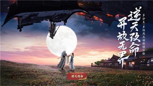 天涯明月刀官方网站