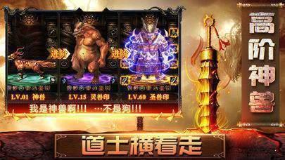 龙之神途安卓版下载