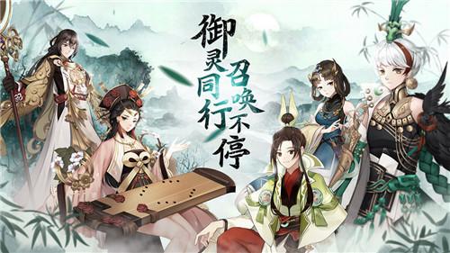 百世文华录官网