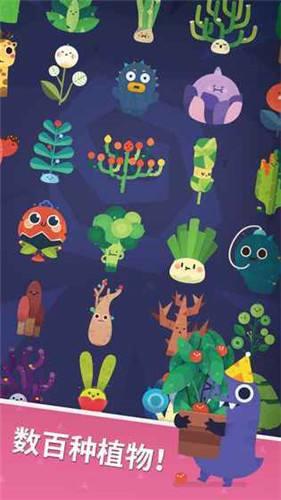 口袋植物游戏首发版下载