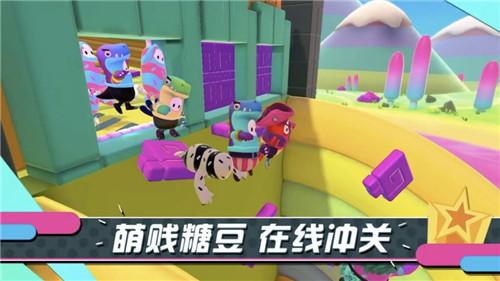 糖豆人手游官方正式版下载v1.0.23手机版