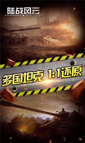 欧陆风云4中文版下载