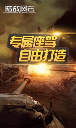 欧陆风云4中文破解版下载