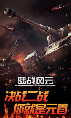 欧陆风云4下载简体中文版