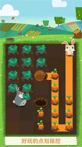 兔子复仇记免费版下载