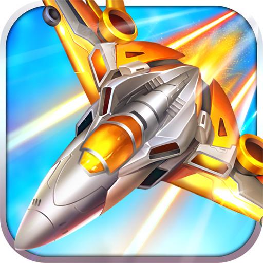 飞机大战2 v1.2.0