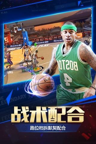 最强NBA安卓最新版