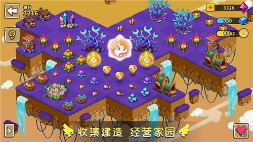 幻兽爱合成破解版无限钻石