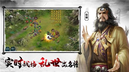 王者之师游戏官方下载