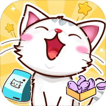 猫咪小舍无限金币
