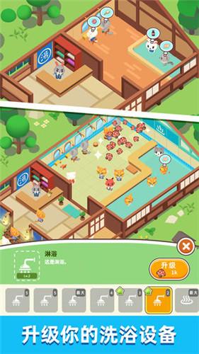 森林浴场游戏手机版下载