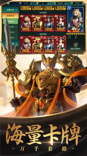 傲世飞仙游戏最新版下载