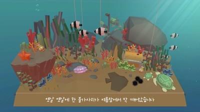 海底模拟器手机中文版下载