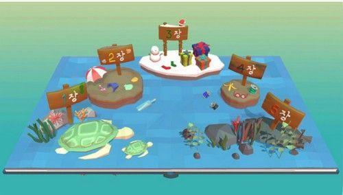 海底模拟器中文版下载