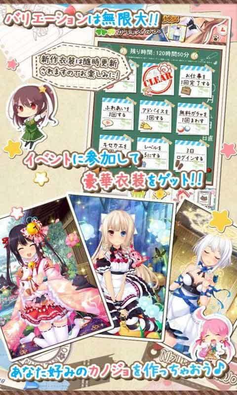 虹色女友2d最新版下载