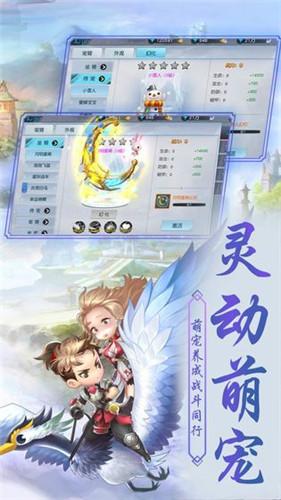 侠客外传安卓版下载
