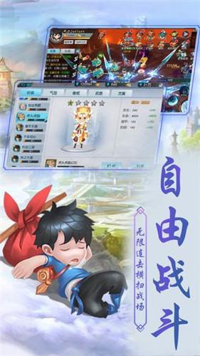 侠客外传游戏官方最新版下载