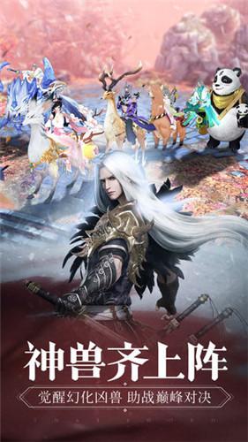 那一剑江湖游戏官方下载