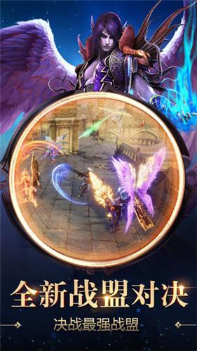 黑魔法城堡破解版下载v1.1
