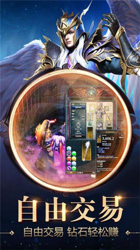 黑魔法城堡游戏下载