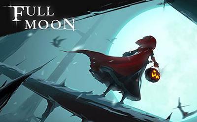 月圆之夜官网最新版下载