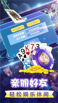 731棋牌游戏正版最新手机app游戏