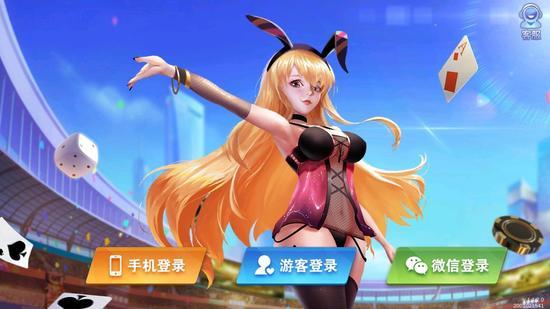 5176棋牌官方最新游戏大厅下载