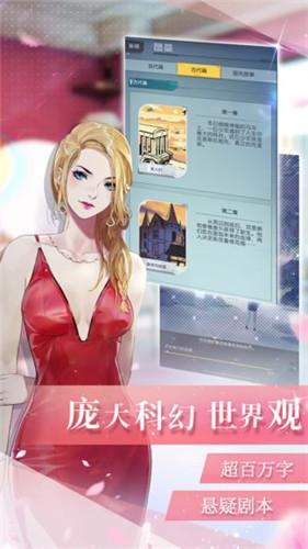 梦中的你游戏免费版下载 v1.0.9安卓版