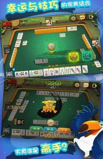 榆树棋牌游戏最新手机版APP游戏下载