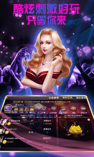 新世界棋牌平台下载安装最新手机版