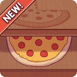可口的披萨安卓版