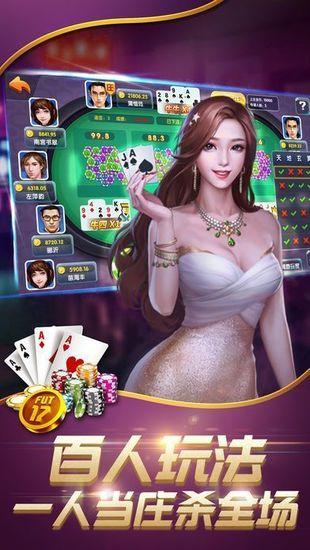 百亿游戏官方app下载
