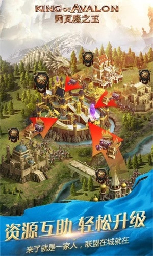 阿瓦隆之王官方app下载