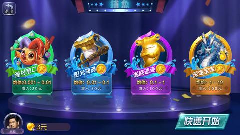 金狮娱乐棋牌app下载