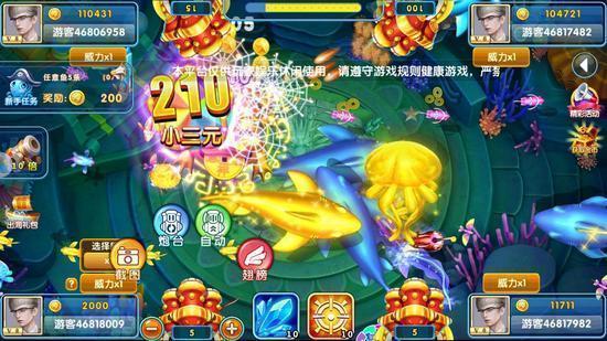 金狮娱乐棋牌App安卓官网下载