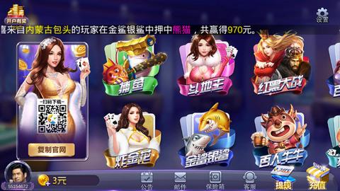 金狮娱乐棋牌官方版游戏下载