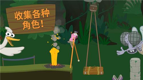 行走大师游戏官网版下载v1.30