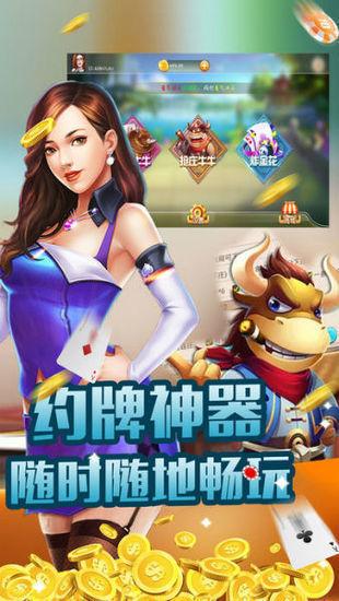 金游世界棋牌游戏下载合集