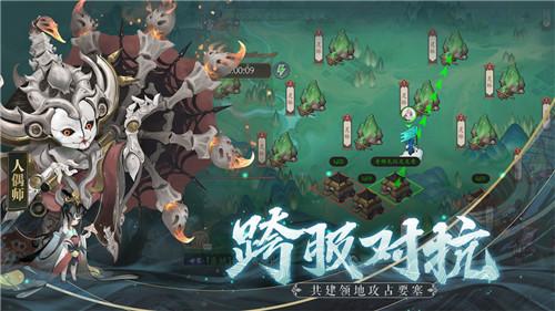 长安幻世绘游戏官方下载