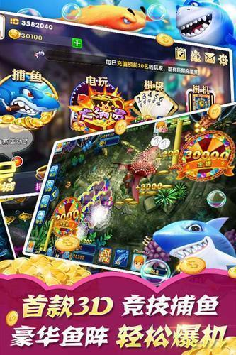 鱼丸游戏大厅游戏手机版下载