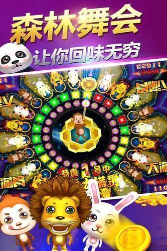 鱼丸游戏大厅下载官网版