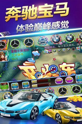 鱼丸游戏安卓版下载