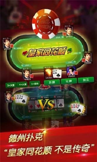 325棋牌官方游戏平台