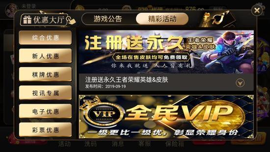 876棋牌游戏平台官方最新版下载