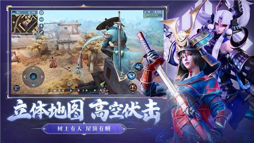 猎手之王游戏下载