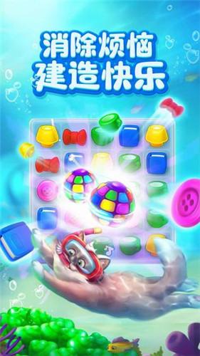 梦幻家园app下载