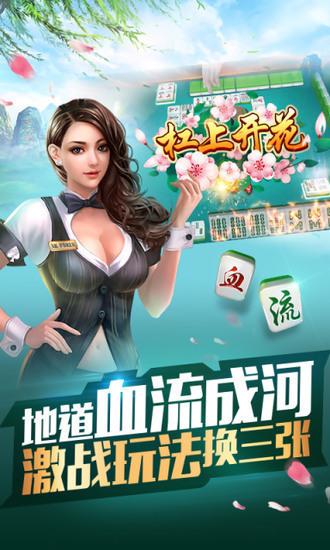 淘金棋牌游戏中心下载(注册送金豆)
