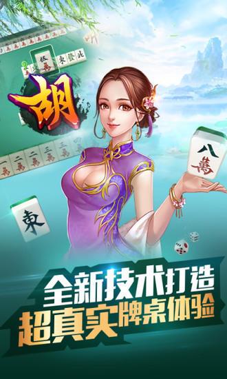 淘金棋牌官方版中文版下载