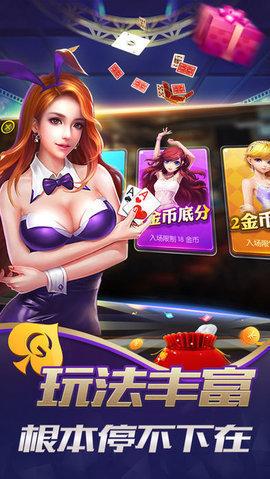 66游艺棋牌官方最新下载